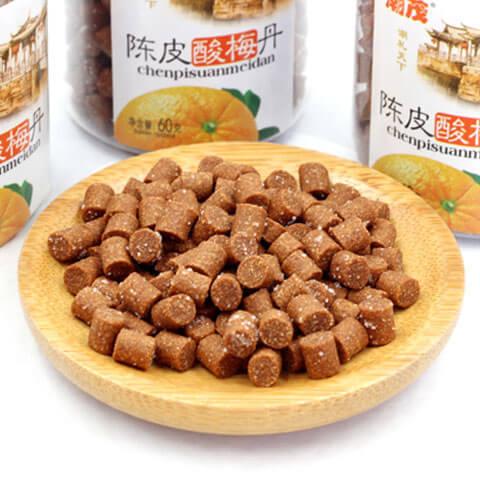 陈皮酸梅丹混装款零食