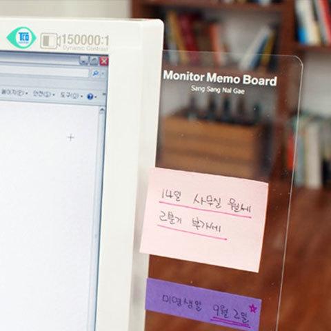 电脑显示器留言板